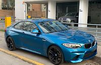 2017 BMW M2 3.0 M2