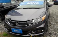 2016 Honda CIVIC 1.8 EX Coupe