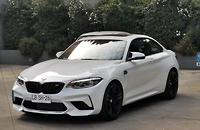 2019 BMW M2 LOOK M2 COMPETITION